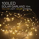 @【小型宅配便OK】 100LED ソーラー充電 ガーランド ライト 10m 100球 電球色 SPICE スパイス SAXR3910 太陽光 クリ…