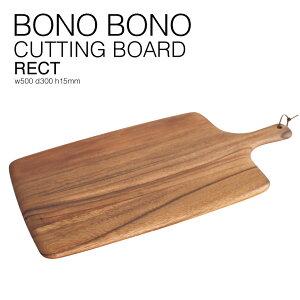 @BONO BONO CUTTING BOARD RECT ウッド カッティング ボード レクト SPICE スパイス WHLT1160 幅50cm 木の食器 まな板 皿 トレー 手作り 北欧 雑貨 ククサ キッチン 食器 パーティー