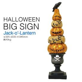 @【SS期間中 ポイント5倍!】 ハロウィン ビッグ サイン ジャック・オ・ランタン 高さ120cm SPICE スパイス XHHK3970 HALLOWEEN Big Sign Jack-o'-Lantern オブジェ 置物 彫刻 看板 かぼちゃ パンプキン 雑貨 大きい ディスプレイ デザイン
