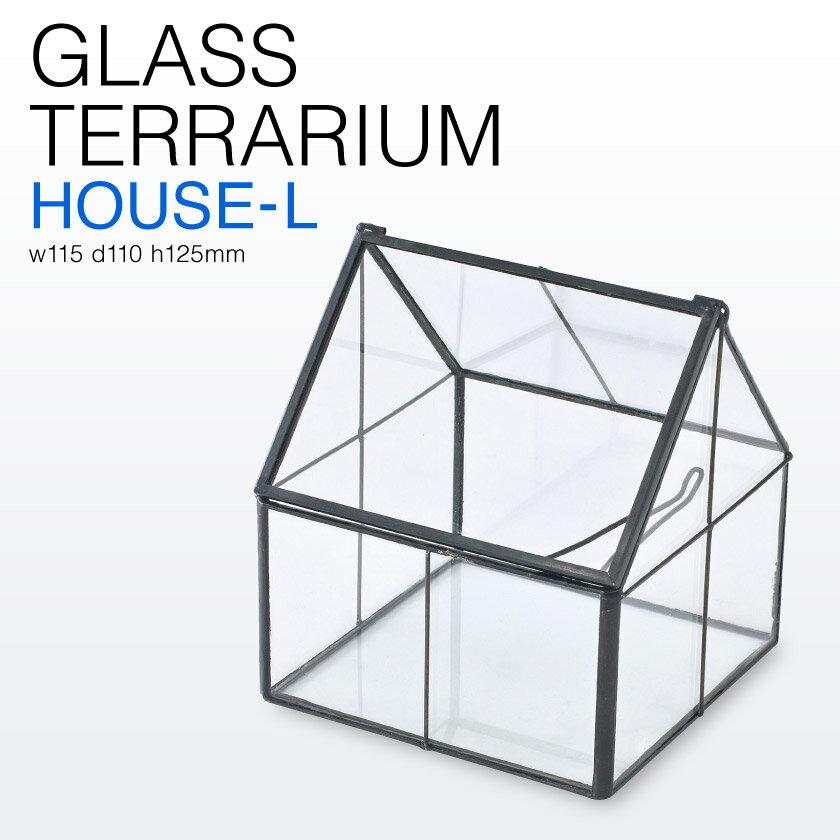 Glass Terrarium ガラス テラリウム 【ハウスLサイズ】 SPICE スパイス XSGH1020 グラス ボックス フラワー ベース ケース 花器 華道 ディスプレイ 展示 ガーデニング 雑貨 北欧 デザイン アレンジメント