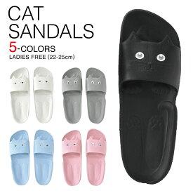 @【SALE 30%OFF】 全7色! レディース キャット サンダル 22-25cm CAT SANDALS 猫 ネコ SPICE スパイス ZFLH1800 シューズ 軽量 EVA 海水浴 プール 夏休み 水着 かわいい おしゃれ カラフル 雑貨 デザイン キャンプ