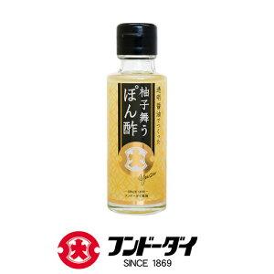 透明醤油でつくった柚子舞うぽん酢 100ml