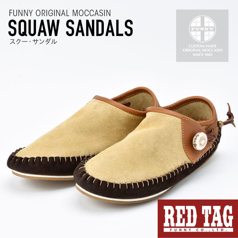 【FUNNY】ファニー モカシン スクーサンダル SALE アウトレット 靴 本革 男女兼用 プレゼント ギフト インディアン 民族靴 コンチョ
