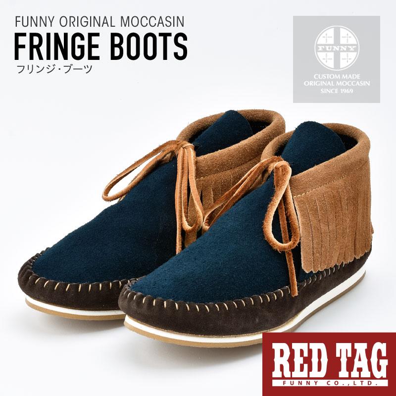 【FUNNY】ファニー モカシン フリンジブーツ SALE アウトレット 靴 本革 男女兼用 プレゼント ギフト インディアン 民族靴