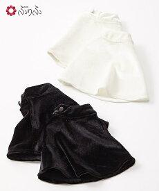 ベロア付け袖ふりふオリジナル ベロア 付け袖 つけそで フリル袖 レディース アームアクセ 上品 華やか 着物用 洋服にも
