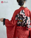 袋帯「ジグザグモール袋帯」ふりふセレクト レディース 袋帯 おび オビ 振袖 着物 きもの kimono 和柄 和風 成人式 結…