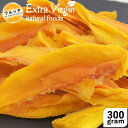 ドライマンゴー 送料無料 300g アップルマンゴー 砂糖不使用 黄金トロまんごー ドライフルーツ フルッタ プレミアム …