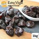 ドライフルーツ ノンオイルプルーン 1kg (500gx2袋 チャック付き) 種なし お得な大容量パック 無加糖・無油 カリフ…