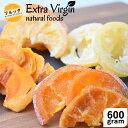 送料無料 国産ドライフルーツ&NZノンケミレモンよりどり3袋セット ドライフルーツ オレンジ 清見 はっさく レモ…