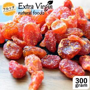 ベニ塩トマト 300g ドライトマト 乾燥トマト おつまみに Dried tomato
