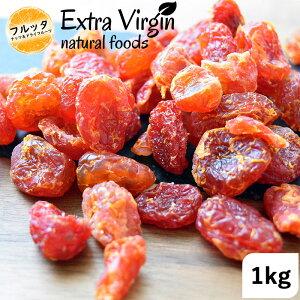 ベニ塩トマト 1kg ドライトマト 乾燥トマト おつまみに Dried tomato フルッタ