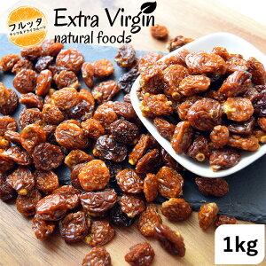 送料無料 無加糖 ゴールデンベリー 1kg ドライベリー 酸味のある健康ベリー golden berry フルッタ