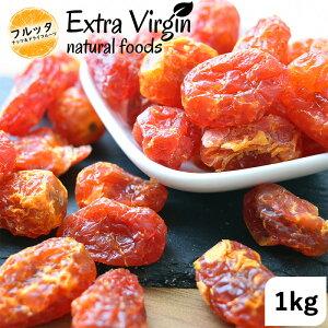無塩 ドライトマト 1kg ジップロック付き dry tomato フルッタ