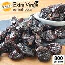 無添加 種抜き ノンオイルプルーン 送料無料 800g 種なし 無加糖 無油 カリフォルニア産 ドライフルーツ プルーン 西…