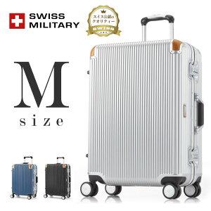 [大感謝SALE]スイスミリタリー スーツケース C624N (Mサイズ/64L/24インチ) プレミアム 4〜6泊用 一年保証 軽量 鍵 TSAロック キャリーケース キャリーバッグ おしゃれ カバー付き 動画