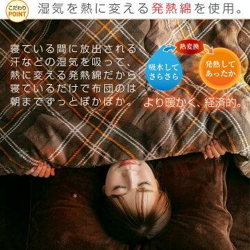 送料無料フランネル掛布団シングルサイズ抗菌防臭発熱綿あったか掛け布団掛ふとん寝具布団