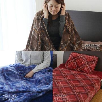 あったかフランネル毛布シングル抗菌防臭フランネル毛布毛布モウフもうふ寝具軽量毛布タオルケットとして使えるエアコン対策車中オフィスソファーカバーお昼寝に使える