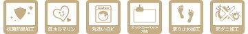 ★新発売★洗えるラグオールシーズン200×250防ダニラグマット滑り止め付マットラグカーペット夏冬カーペットホットカーペット対応フランネルウォッシャブル絨毯リビング床暖房対応マイクロファイバー送料無料ホワイト白