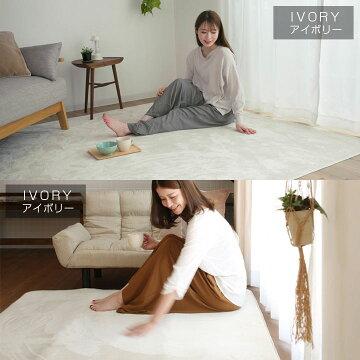 洗えるオールシーズンラグ185×185防ダニラグマット滑り止め付マットラグカーペット夏冬カーペットホットカーペット対応フランネルウォッシャブル絨毯リビング床暖房対応マイクロファイバー送料無料