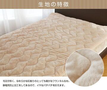 送料無料静電防止敷きパッドダブルサイズフランネルなめらかぱちぱちしない静電気洗える敷きパット敷パット敷パッド布団寝具