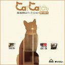 猫 脱走防止パーティション CatCatch 【 キャキャ 】 【 ペット用品 猫脱走防止 】