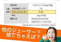 ↑↑ポイント10倍↑↑Kuvings(クビンス)サイレントジューサー≪5,400円以上送料無料!≫