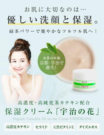 お肌に大切なのは優しい洗顔と保湿アトピー肌