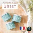 【サロン品質】LUFT ルフト ヘアーデザインワックス M 70g 3個セット ヘアワックス レディース ワックス 濡れ髪 ワッ…