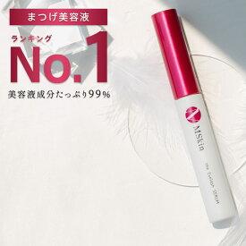 【楽天No.1エステ品質】 エムスキン MSkin ザ まつげ美容液 伸びる 日本製 人気 おすすめ 2ヶ月 まつ毛美容液 まつ毛 エクステ対応 マツエク美容液