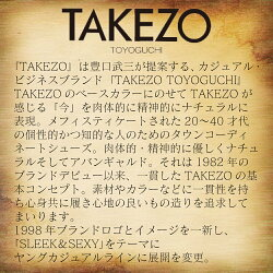 【送料無料返品無料】【TAKEZOタケゾー】メンズビジネスシューズ【24.5〜27.0cm】【KW-15】背が高くなる7cmヒールアップエアーソール脚長身長アップシークレットシューズ