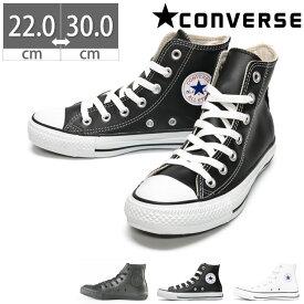 【送料無料】【10%OFF】 コンバース CONVERSE LEA オールスター HI LEA ALL STAR ハイカット レザースニーカー レディース メンズ ウィメンズ 本革 限定 靴 シューズ バーゲン