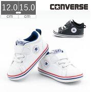 【予約商品】【10%OFF】ベビーキッズ女の子男の子コンバースCONVERSEスニーカーミニオールスターNV-1MINIALLSTARNV-1ベビーシューズファーストシューズ靴