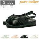 ピュアウォーカー pure walker ベーシック PW7602 7602 SS 20.5 21 S 21.5 22 M 22.5-23 L 23.5 24 LL 24.5 25 3L 25.5 26