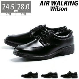 【10%OFF】 ウィルソン 71 72 73 メンズ ビジネスシューズ 外羽式 レースアップ ビットローファー モンクストラップ 紳士靴 軽量 3E 幅広