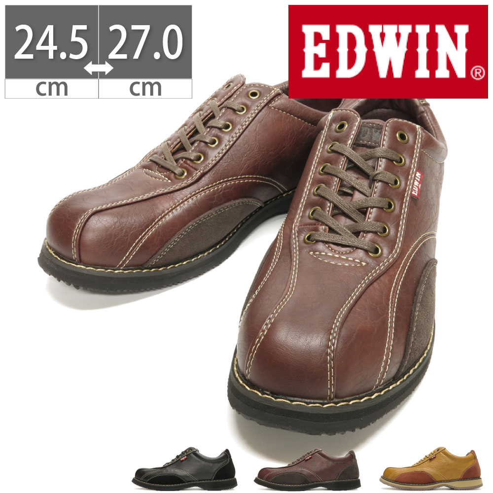 【5/13~父の日ノベルティ配布中】【送料無料】【月間MVP受賞】【10%OFF】 エドウィン EDWIN スニーカー メンズカジュアルシューズ 靴 ローカット EDM5550 24.5 25 25.5 26 26.5 27 バーゲン