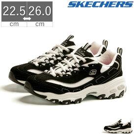 【10%OFF】スケッチャーズ SKECHERS ディライト ビッグゲスト ファン D'LITES BIGGEST FAN ダッドシューズ レディース スニーカー シューズ 靴