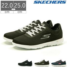 【10%OFF】スケッチャーズ SKECHERS ゴー ウォーク ライトGO WALK LITE レディース スニーカー シューズ 靴 メッシュ クロージャー