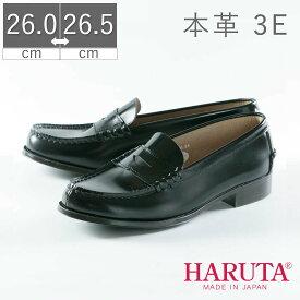 【送料無料】【月間MVP受賞】 日本製 HARUTA ハルタ 3048 3E 幅広 天然皮革 25 25.5 26 26.5 新生活