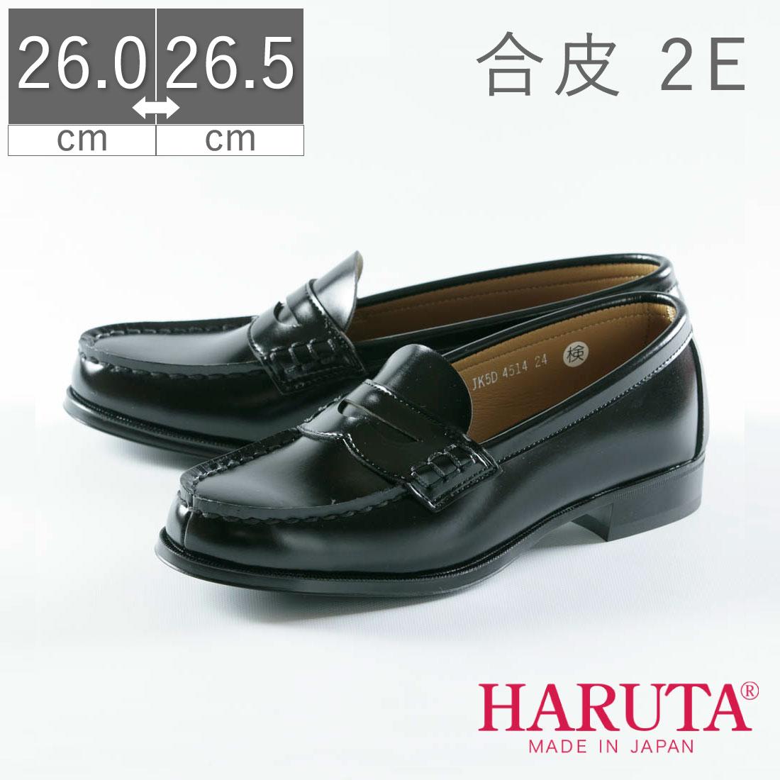 【午前9時までのご注文で即日発送】【全国送料無料】 日本製 HARUTA ハルタ ローファー レディース 4514M 通学 学生 靴 2E 合皮 合成皮革 25 25.5 26 26.5 フットプレイス ギャラリー