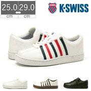 【10%OFF】K-SWISSケースイスCLASSIC88クラシック定番レザーレディースメンズユニセックススニーカーシューズ靴ホワイトブラック