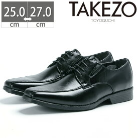 TAKEZO for men ビジネスシューズ サイドゴア TK571 防水 防滑 3E 軽量 合成皮革 メンズ 消臭 防菌 スクエアトゥ 紐