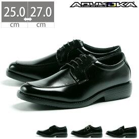 アルコーカ ARUKOKA メンズ ビジネスシューズ 紳士靴 レースアップ モンクストラップ ローファー 歩きやすい