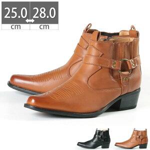 【9時までの注文で即日配送】【全国送料無料】メンズブーツブーツショートウエスタンブーツリングブーツサイドジッパーメンズ紳士靴24.52525.52626.527フットプレイスギャラリー