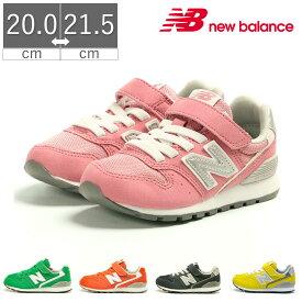 【送料無料】【10%OFF】 ニューバランス キッズ スニーカー YV996 new balance YV996 CGY CNV CPK CBL CGD BLR CLC CRD CDB DC DN DO 子供靴 kids