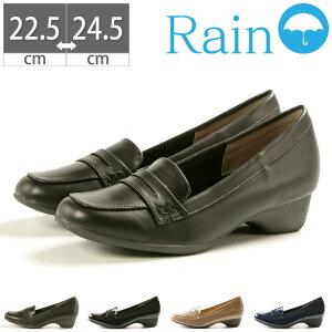 【10%OFF】防水 パンプス レディース 雨靴 レインシューズ RECONTI 22.5 23 23.5 24 24.5 雨の日 レインパンプス