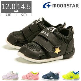 【10%OFF】ムーンスター キャロット スニーカー ベビー 速乾 洗ってもすぐ乾く 子供靴 幅広 3E マジックテープ MOONSTAR CRB120 星柄