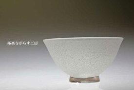 「 雪代 茶道具 抹茶茶碗 」水指・柄杓置き・蓋置・茶入れ・茶入・茶器・茶道具・お茶碗・抹茶茶碗