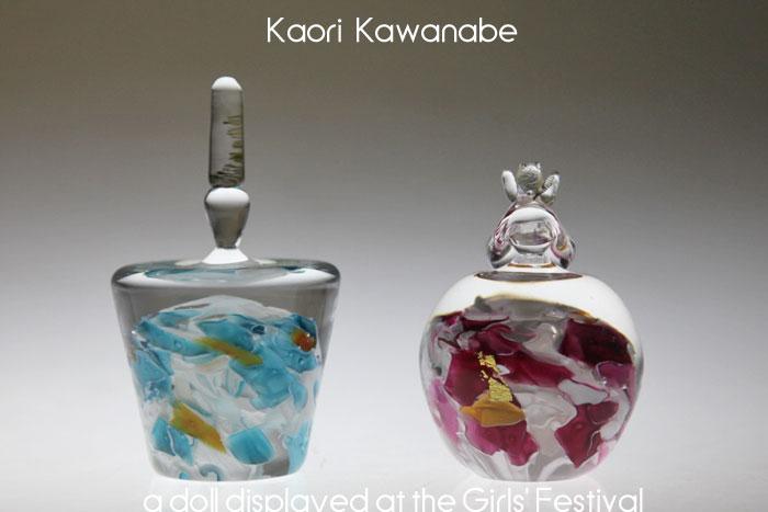 雛人形(シャーズcutなし)ガラスのお雛様 雛人形 節句人形 手作り ひな人形 ひな祭り 通販 販売