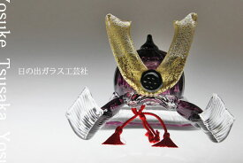 【送料無料】「ガラスの兜 紫」兜・端午の節句・五月人形・節句・5月5日・販売・通販・お祝い・ギフトプレゼントに