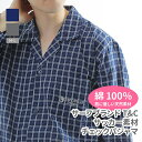 【最大1,000円offクーポン配布中】 T&C サッカー素材 チェック メンズ シャツ パジャマ 長袖 春夏 51002